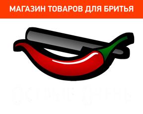Britvamsk.ru